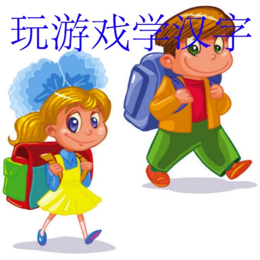 Learn Chinese1 plus