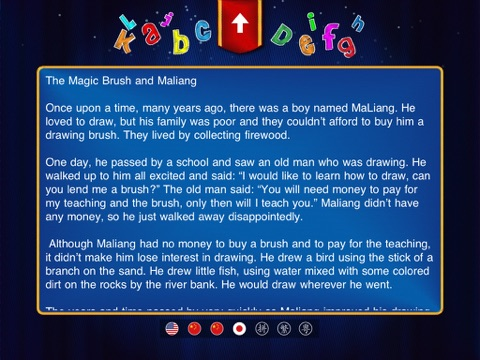 RyeBooks: The Magic Brush and Maliang -by Rye Studio™ | App