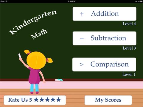 Kindergarten Math: Drills in Addition, Subtraction, Comparison screenshot