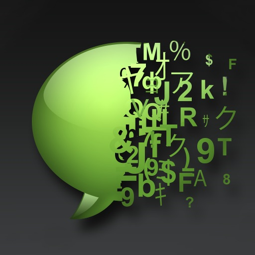 Secure Texting - Password protect your text messages with text encryption - Secure Sms icon