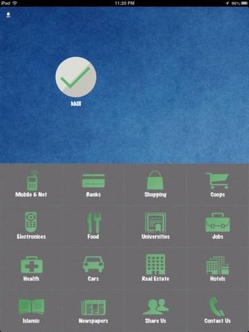 KWD - الدليل الكويتي للمواقع الإلكترونية-ipad-0