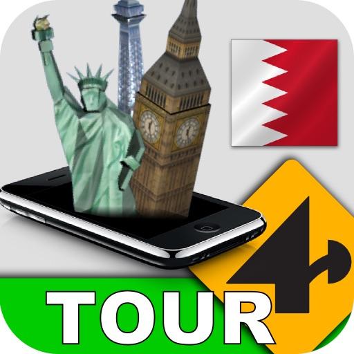 Tour4D Bahrain