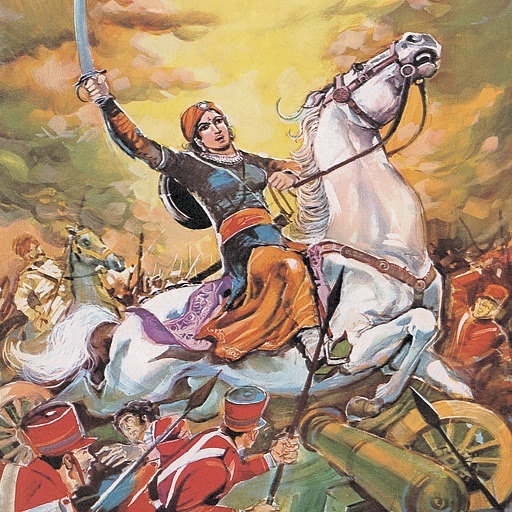 Rani Of Jansi (Lakshmibai-Queen Of Jansi)  -  Amar Chitra Katha Comics