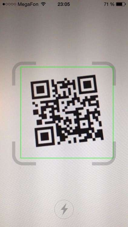ScanMePlease — QR code reader by Tell me please