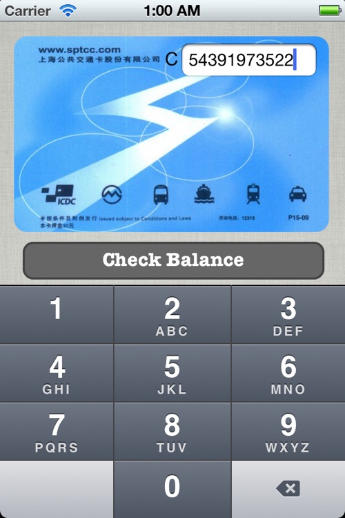Card Checker: Shanghai Public Transportation balance