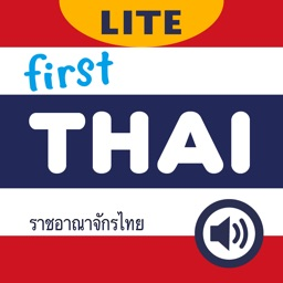 FirstThai LITE