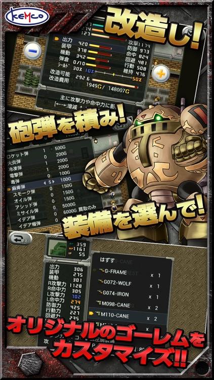 RPG ラスト&ゴーレム screenshot-4