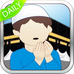 Supplications for daily: +Audio