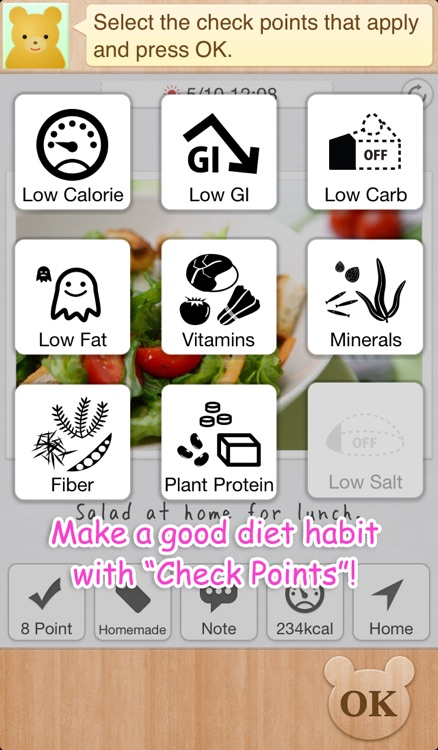 SimpleWeight * Photo - Easy & Efficient Food Photo Diary