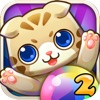 Bubble cat 2