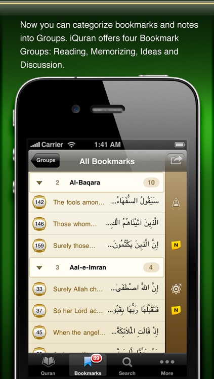 iQuran screenshot-2