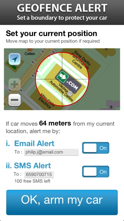 The Silent Car Alarm by Streetdirectory Pte Ltd