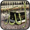 Islamic Wallpapers Viewer - iPhoneアプリ