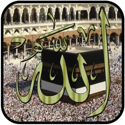 Islamic Wallpapers Viewer