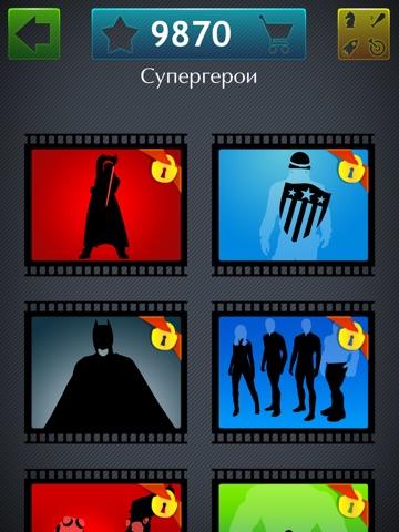 Cinemarama - угадай кино Скриншоты7