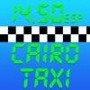 عداد التاكسي - محدش حيضحك عليك