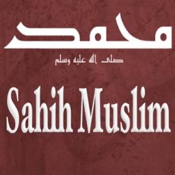 Book of Pertaining to Rules of Inheritance (Kitab Al-Faraid)