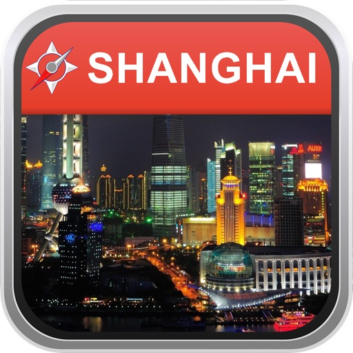 Offline Map Shanghai, China: City Navigator Maps