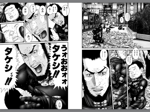 gantz 25 by 奥浩哉 on apple books