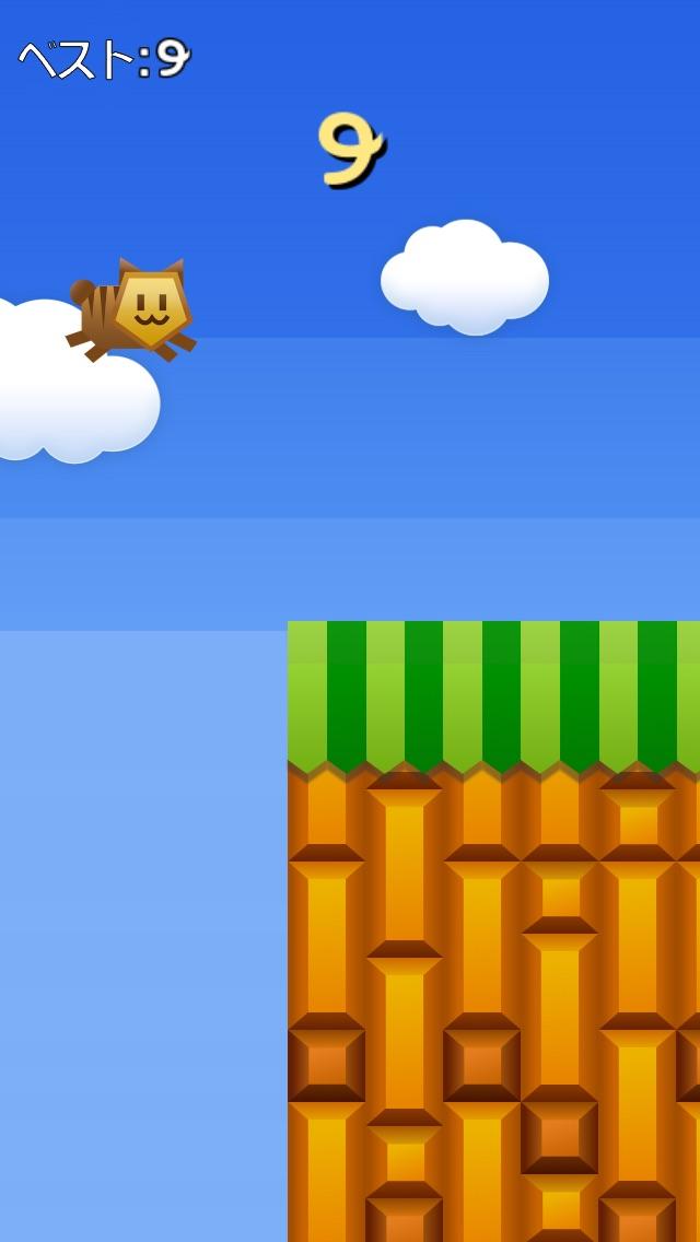 ニャー猫 (Meow Cat) - 軽いジャンプゲーム紹介画像1
