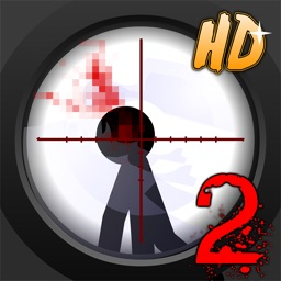 Clear Vision 2 HD