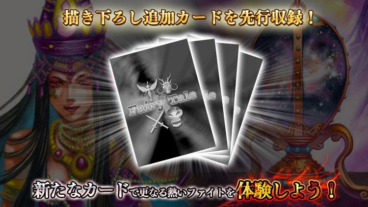 妖精奇譚-Fairy Tale screenshot-4