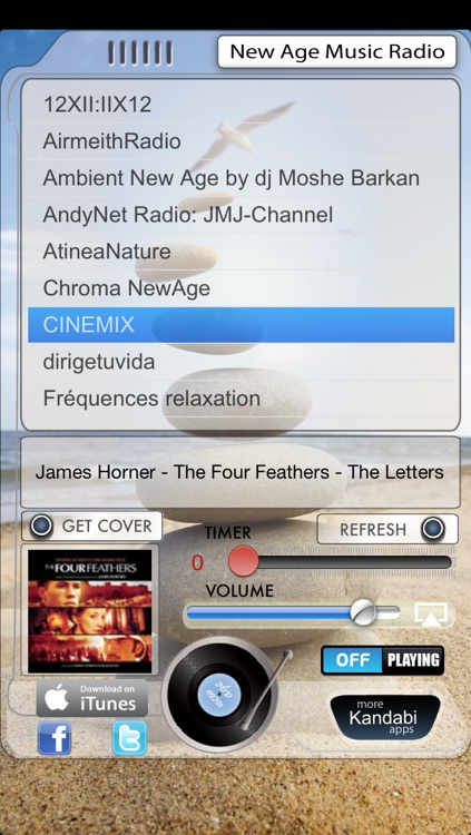 New Age Music Radio