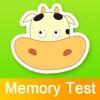 Kids Memory Test
