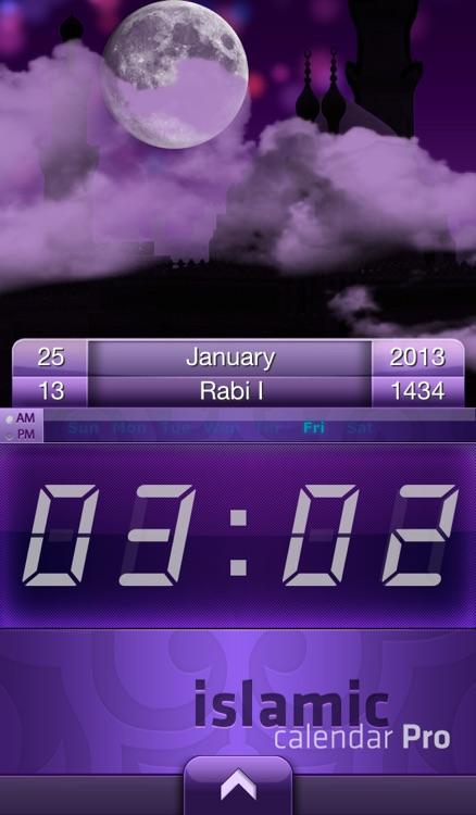 Islamic Calendar Pro - التقويم الإسلامي المطور