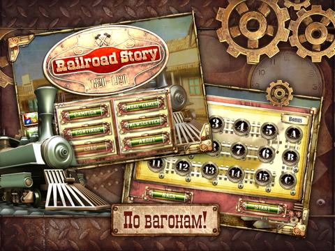 Railroad Story HD на iPad