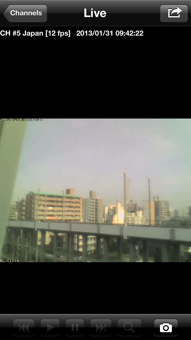 iNVR Viewer screenshot one