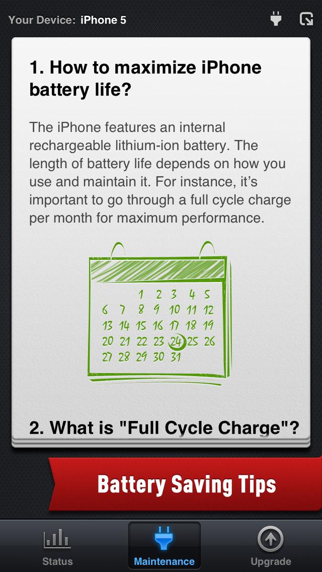 電池ブースターFree ScreenShot2