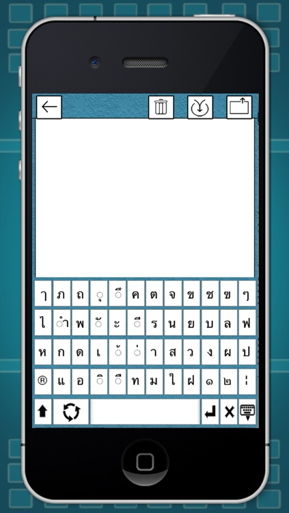 Thai Keyboard For iOS6 & iOS7 screenshot-0