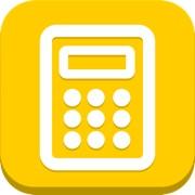 消費税電卓 楽々計算・便利な機能・選べるデザイン