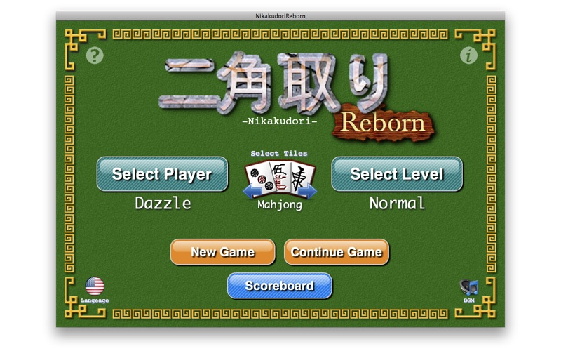 NikakudoriReborn Screenshot