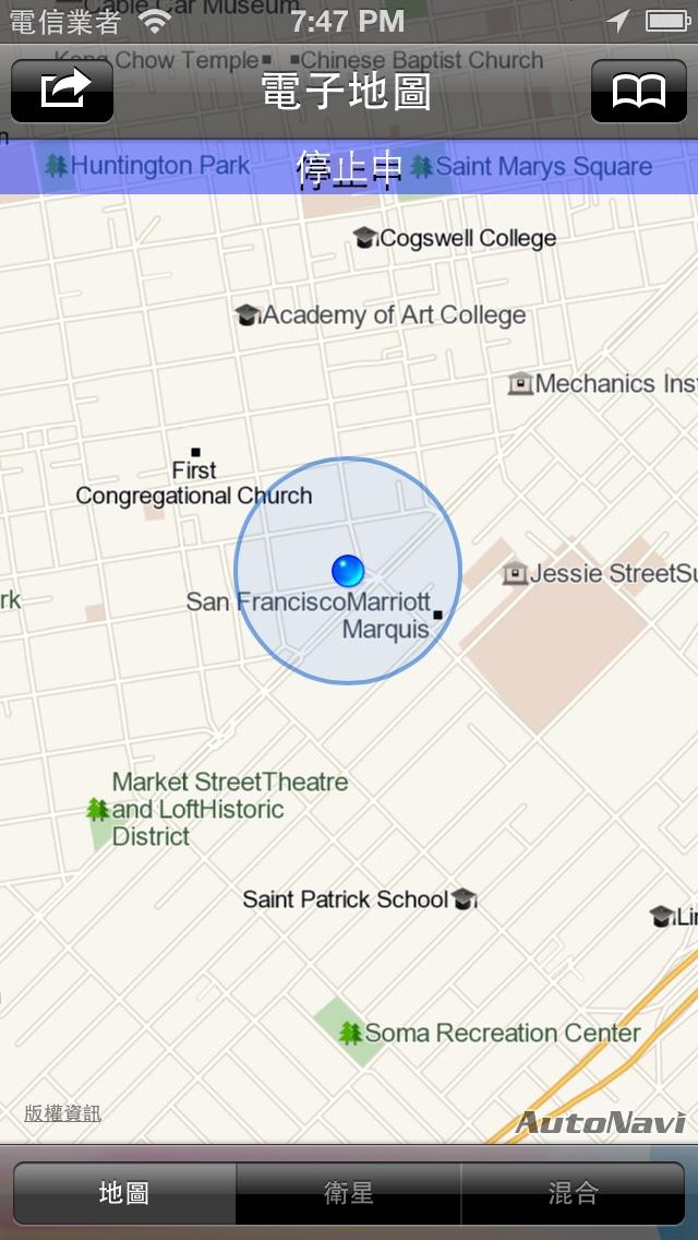 NC GPS跟踪-足跡記錄跟踪器屏幕截圖1
