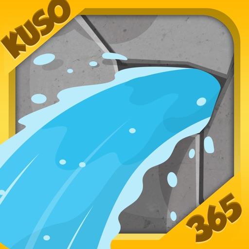クソゲー365 - 頑張ってもダム