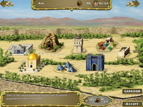 HISTORY Egypt HD для iPad