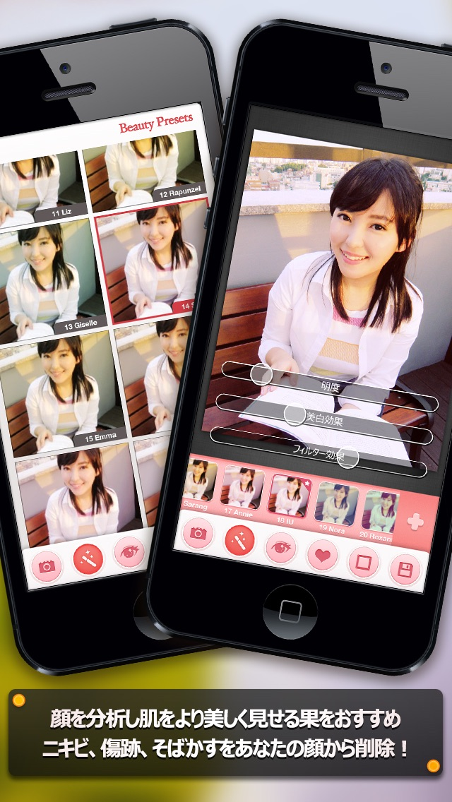 女神カメラ (Beauty Booth) - 美しさの科学!紹介画像2
