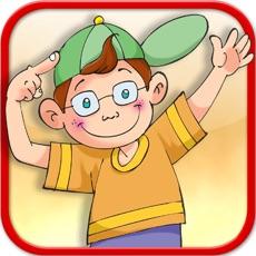 Activities of Genius Kid Test
