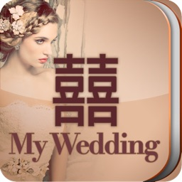 MY WEDDING ( 囍 )