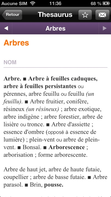 Dictionnaire illustré Larousse screenshot-4