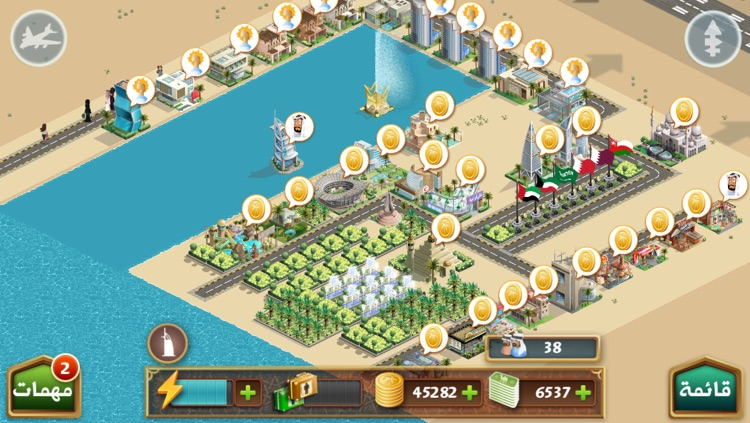 سلطان الصحراء screenshot-3