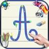 子供のためのベ - 英語とスペイン語の音で大文字と小文字のアルファベットの筆記体文字を書くことを学ぶ