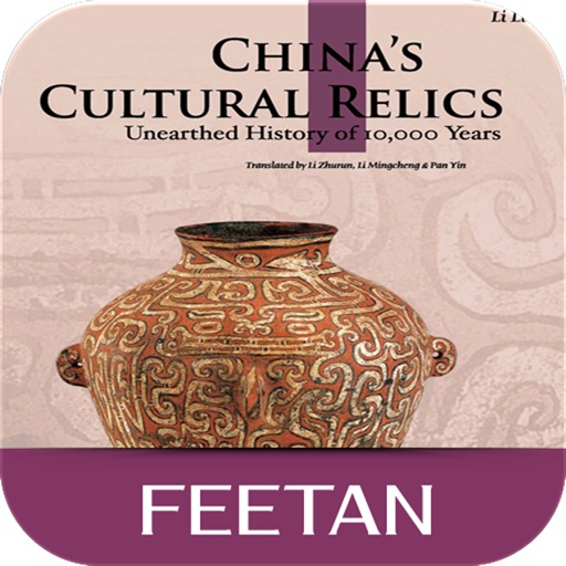 China's Cultural Relics for iPad