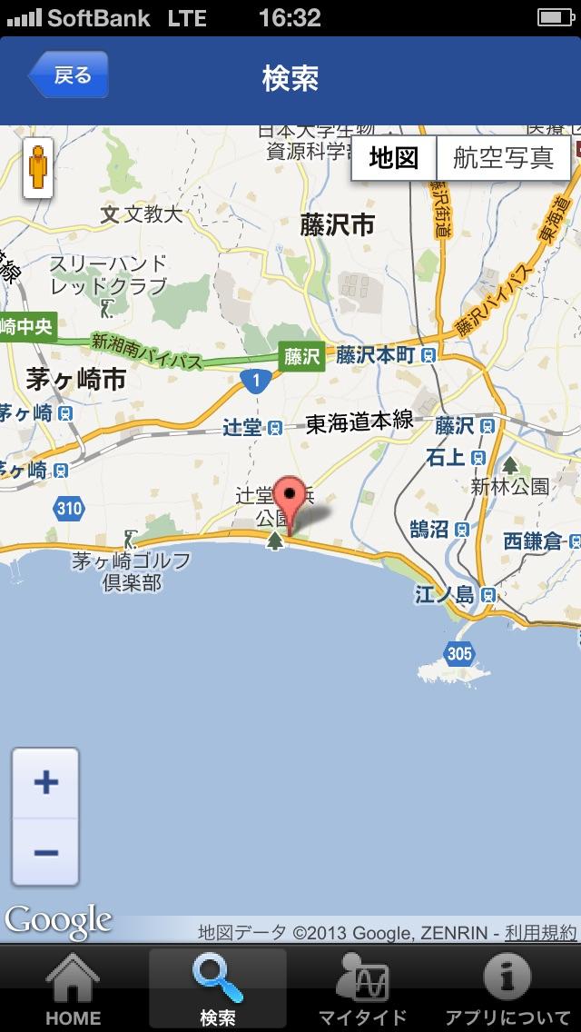潮汐タイドアプリ screenshot1