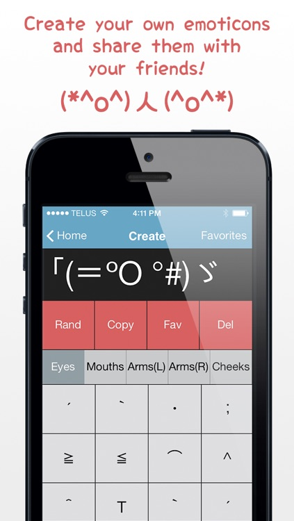 Japanese Emoticons: Cute Kaomoji and Emoji for Emails, Texts, Facebook, Twitter and More! screenshot-3