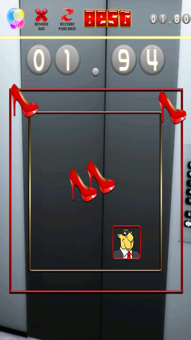 セレブエレベーター乱闘2014 - 無料 A Celebrity Elevator Brawl 2014 - FREEのおすすめ画像3
