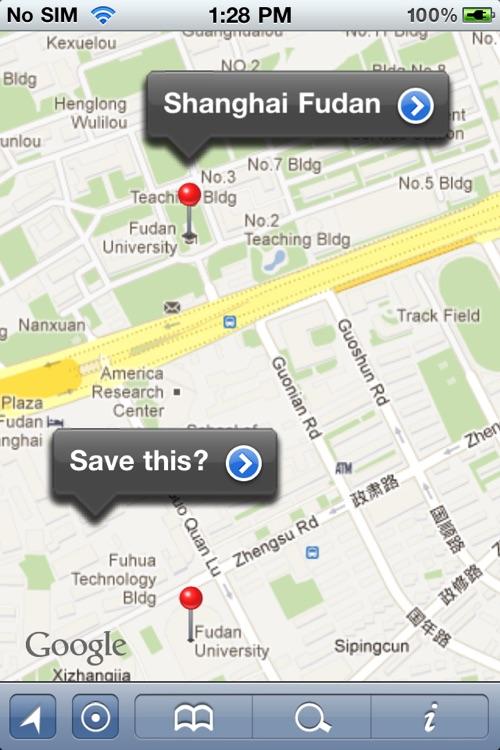 Shanghai Offline Street Map (English+Chinese)-上海离线街道地图