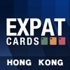 Hong Kong Expat Cards